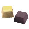 Cube milk chocolate